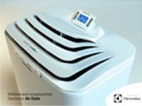 Мобильный кондиционер EACM-10 EW/N3 - Electrolux_1, цена, где купить, описание, фото, киев, украина