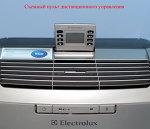 Мобильный кондиционер EACM-10 EW/N3 - Electrolux_4, цена, где купить, описание, фото, киев, украина
